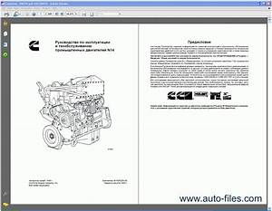 Cummins Industrial Engine N14  Rus   Repair Manuals