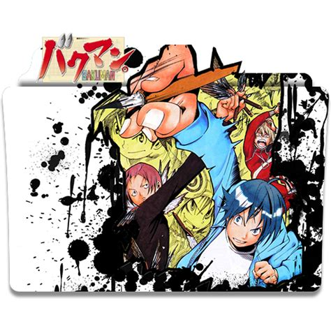 anime file icons bakuman icon folder by ubagutobr on deviantart