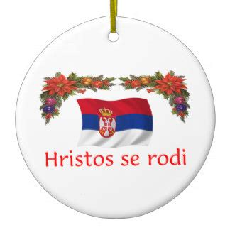 serbian gifts on zazzle