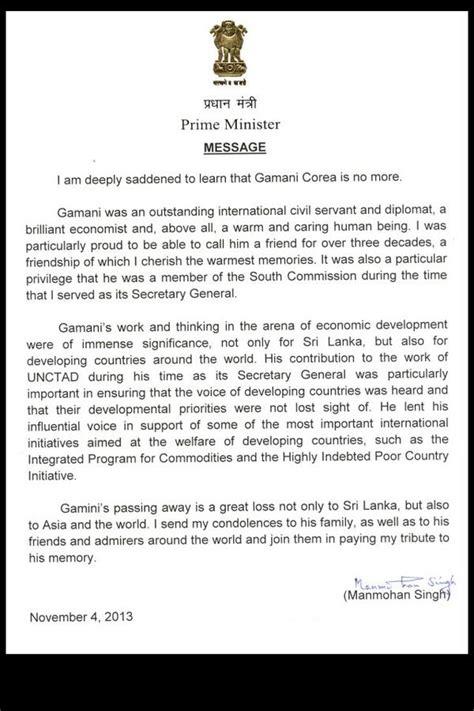 condolence messages  dr gamani coreas death