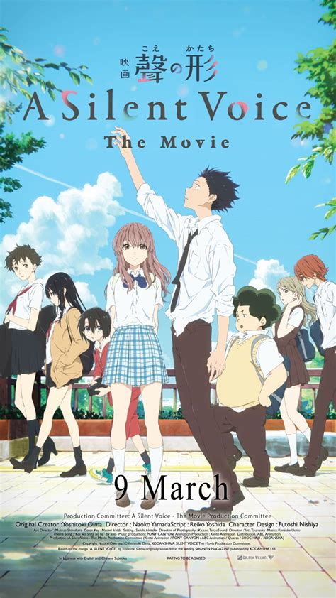 silent voice anime movie a silent voice anime 聲の形 movie review tiffanyyong com