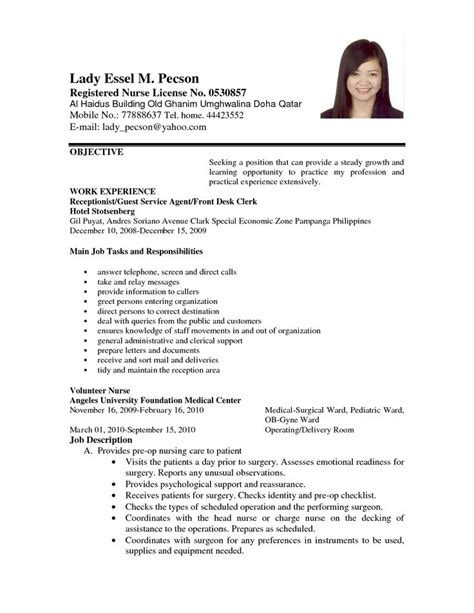 order poetry resume