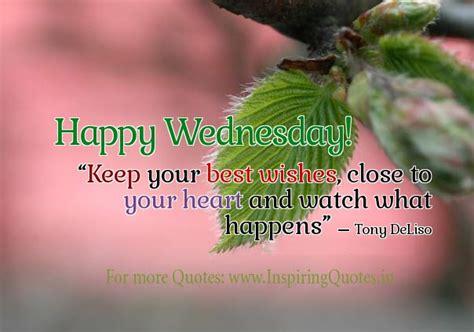 encouraging quotes wednesday quotesgram
