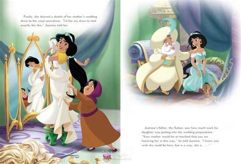 Princess Jasmine's Royal Wedding Part. 4