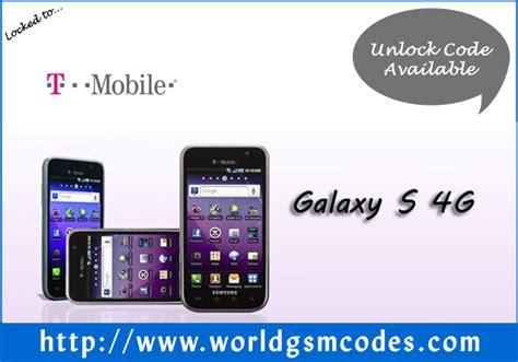 T Mobile Samsung Galaxy S 4g Unlock Code Free