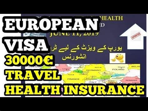 Provide some income and household information to see plans available in your area, with estimated prices based on your income. List Of Approved Travel Insurance For Schengen Visa : How ...
