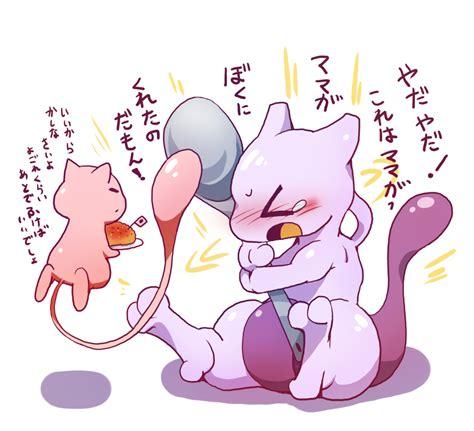 Pokémon/#1424642 - Zerochan
