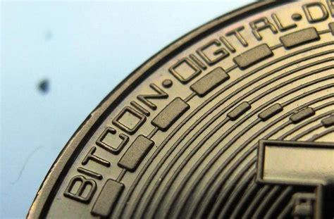 Bitcoin ist die bekannteste kryptowährung. Digitalwährung: Bitcoin fällt auf Jahrestief