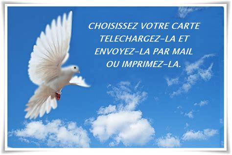modèle carte de condoléances condol 233 ances carte mod 232 le de lettre