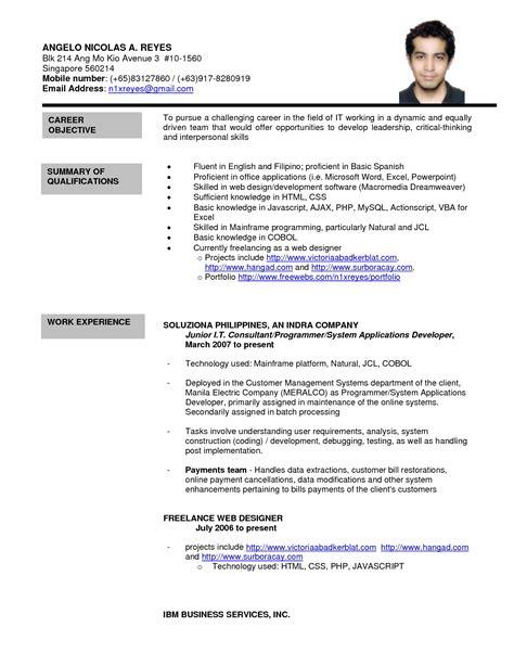 references   resume examples southbeachcafesfcom