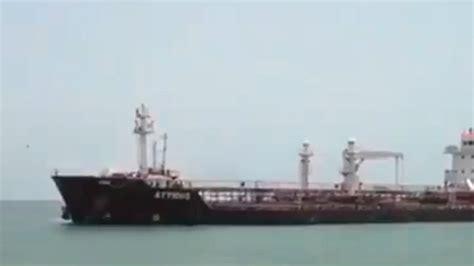 Vessel safer is a floating storage/production, registered in yemen. Houthis blocking maintenance of deserted FSO Safer tanker in Red Sea: Saudi embassy   Al Arabiya ...