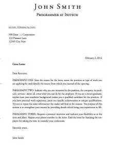 resume format download for freshers teacher s day مجموعة زمان للخدمات الغذائية application letter template uk