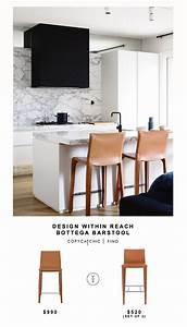 Design Within Reach : design within reach bottega barstool copycatchic ~ Watch28wear.com Haus und Dekorationen