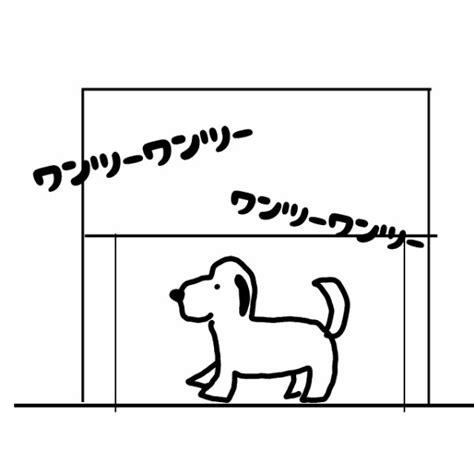 犬 も 歩け ば 棒 に あ なる
