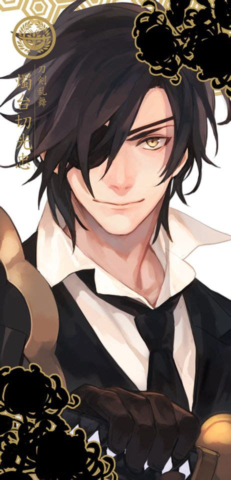 Anime Boy Eye Patch Black Hair Anime With Eyepatch And Golden Eye Random