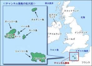 ガーンジー島:... ガーンジー という 2 つ の 構成