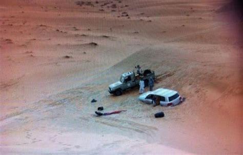 Three Men Missing The Rub Khali Found Dead