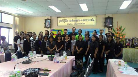 โครงการตลาดนัดชุมชน ไทยช่วยไทย คนไทยยิ้มได้ อ.พนัสนิคม - สำนักงานพัฒนาชุมชนอำเภอพนัสนิคม