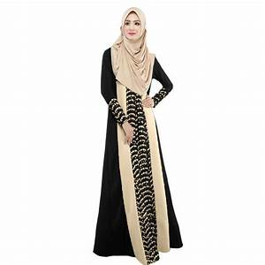 Timall Vintage Women Kaftan Abaya Jilbab Islamic Muslim