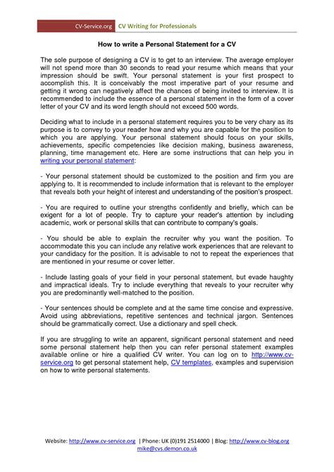 personal profile sample cover letter samples cover