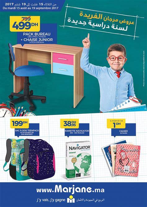 catalogue maroc bureau catalogue rentrée scolaire chez marjane du mardi 15 août