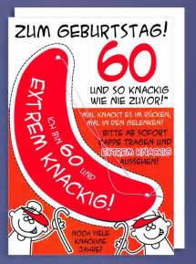 lustige sprüche zum 60 geburtstag lustige geburtstagswünsche zum 60 geburtstag deboomfotografie