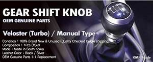 Oem Leather Gear Shift Knob Manual Type For Hyundai 2011