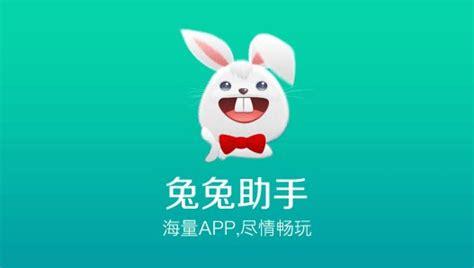Download Tutuapp For Android  Tutu App Apk Droidopinions