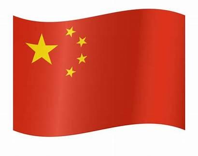 Flag China Clipart Transparent Emoji Clip Waving