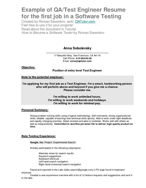 Use our free examples for any position, job other cv examples. First Job Resume | louiesportsmouth.com