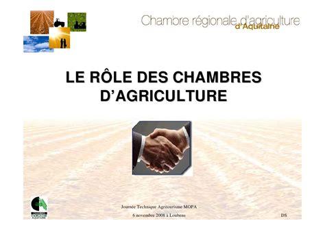 chambre d agriculture cher chambre régionale d agriculture d aquitaine et de la