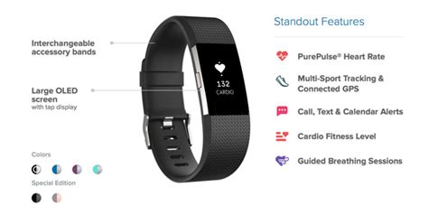 fitbit reveals new charge 2 and flex 2 fitness trackers plus updated app