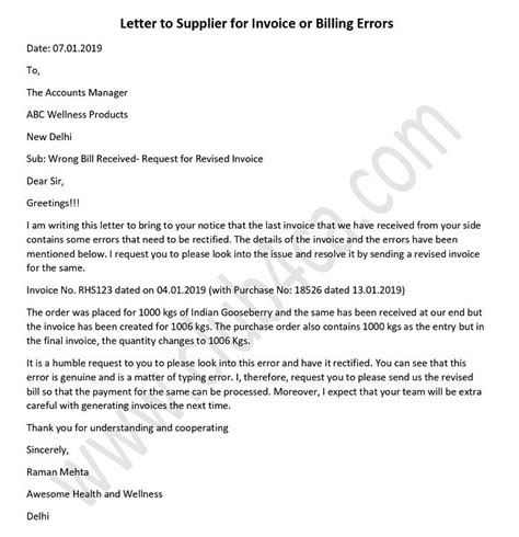 letter  supplier  invoice  billing errors ca club