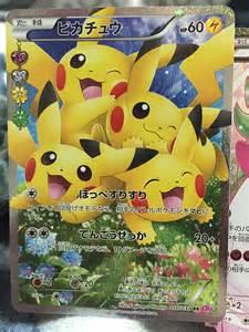 pikachu ex card full art