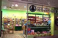 Oez München öffnungszeiten : einkaufscenter shopping center in m nchen oez olympia einkaufszentrum the body shop ~ Orissabook.com Haus und Dekorationen