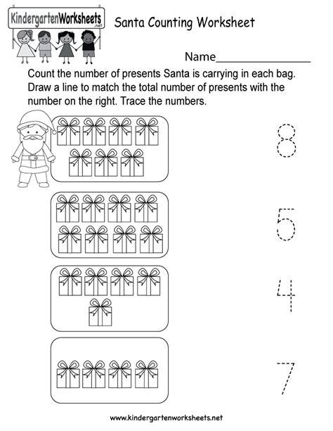 santa counting worksheet free kindergarten