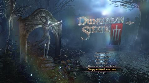 dungeon siege 3 torrent dungeon siege 3 complete edition freeboot dlc rus