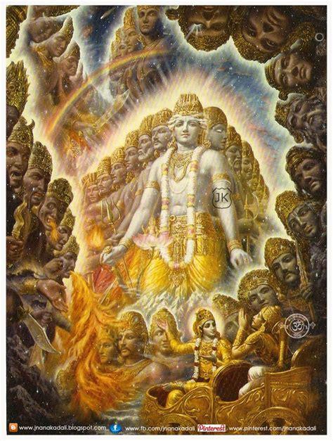 Lord Vishnu Animated Wallpapers - lord vishnu vishwaroopa hd wallpapers వ ష ణ వ శ వర ప