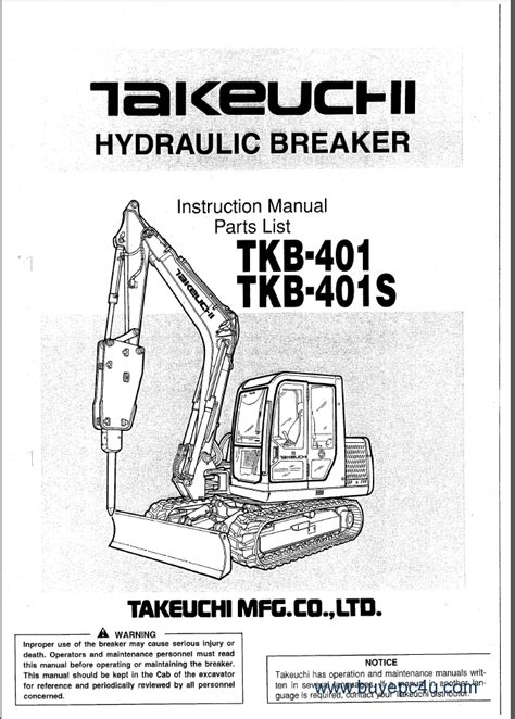 takeuchi parts manual  set