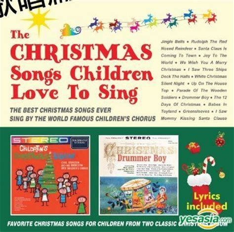 yesasia the songs children to sing cd 954 | l p0060761143