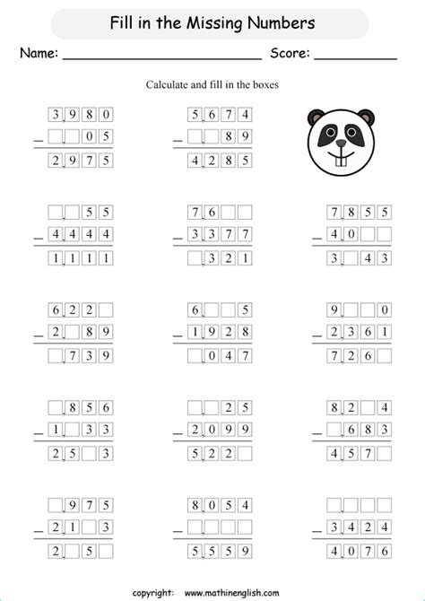 missing digits subtraction printable grade  math worksheet