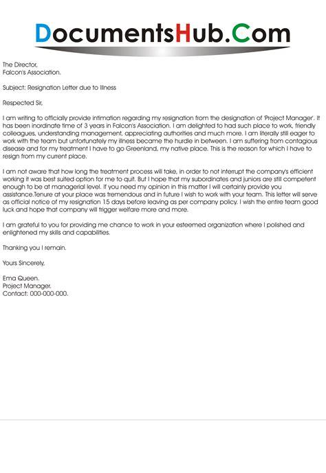 resignation letter due  illness documentshubcom