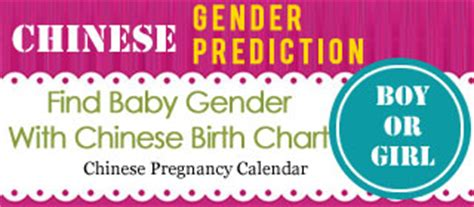 chinese gender chart chinese baby gender calendar