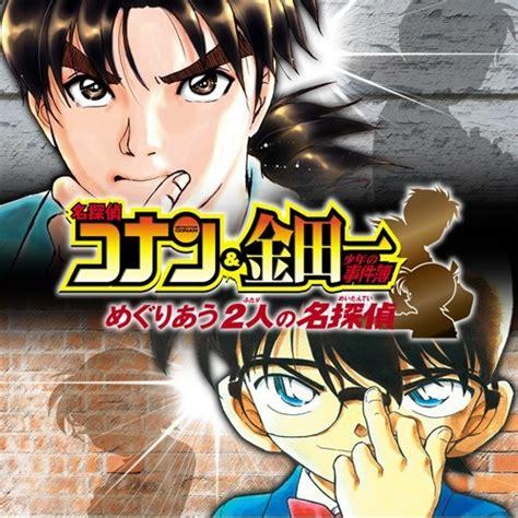 list anime genre detective top 10 anime detectives best list