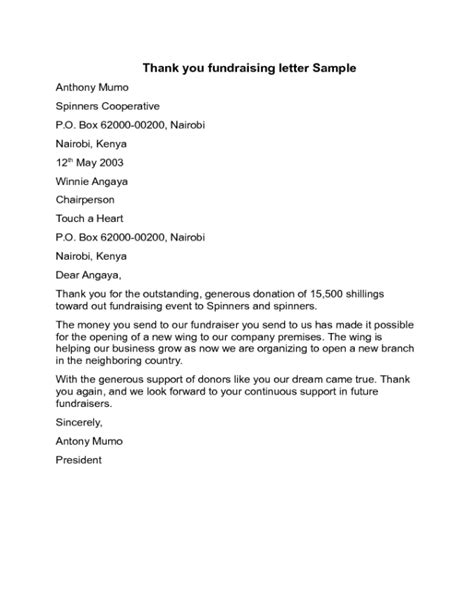 fundraising letter templates fillable printable