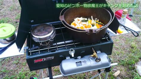 drupal 7 get count comments php in ds template 我が家初めてのファミキャン3 二日目編 abbm outdoor