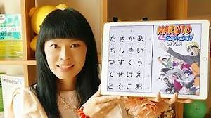 Cours De Japonais Youtube : cours de japonais youtube ~ Maxctalentgroup.com Avis de Voitures