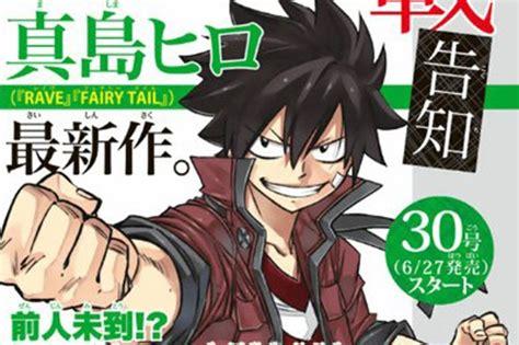 Eden's Zero Le Nouveau Manga D'hiro Mashima Révèle Un Nom