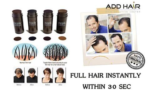 Addhair Hair Solution Center