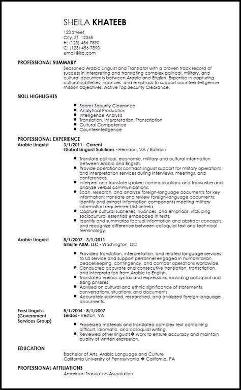 military resume translator bijeefopijburgnl